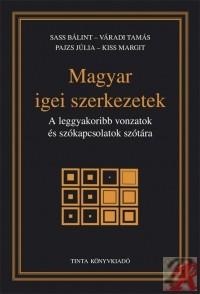 LEVEGOS_GYORSVAGO_3OS_KORONGGAL_12105C