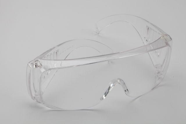 Munkavédelmi szemüveg Polikarbonát víztiszta