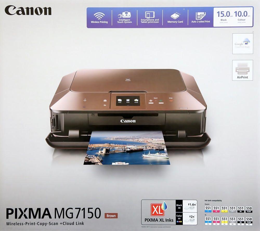 Canon PIXMA MG7150 (Wi-Fi) (barna)