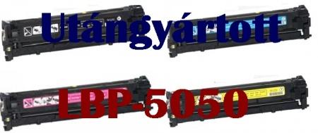 Canon  CRG-716 Bk,C,M,Y  Prémium utángyártott tonerek  (CRG716, LBP5050,LBP-5050)