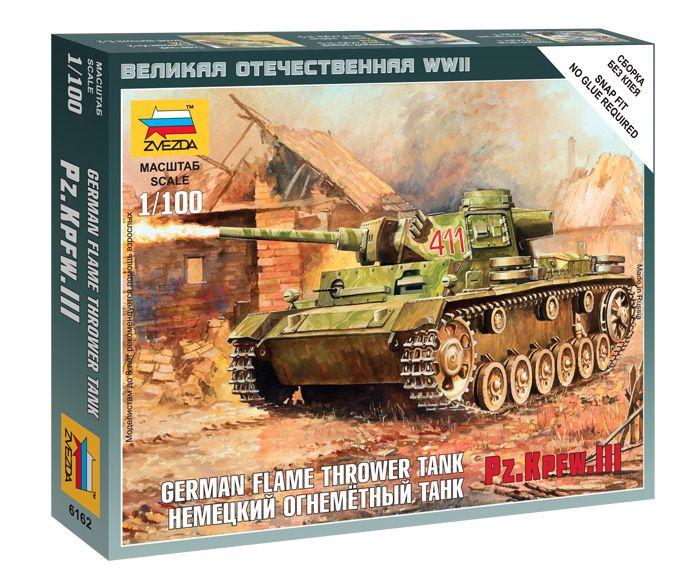 German_assault_gun_StugIII_AusfB_tank_makett_Zve