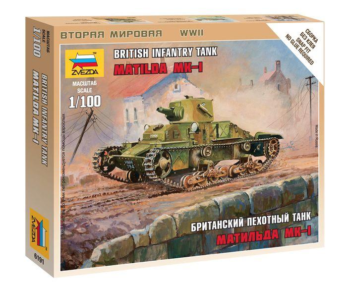 BMP2_tank_makett_Zvezda_3554