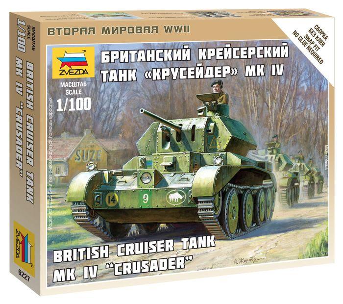 British_Light_Tank_Matilda_Mk_I_tank_makett_Zvezda