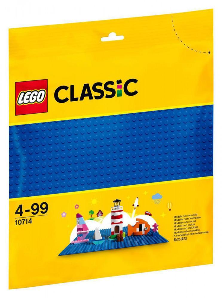 10712_LEGO_Classic_Kockak_es_figurak