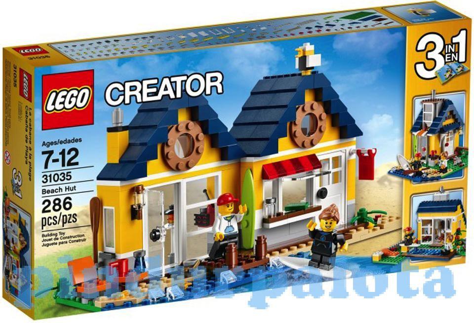 2304_LEGO_DUPLO_Nagy_zold_epitolap