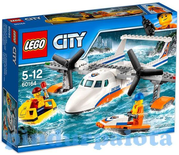60093_LEGO_Melytengeri_Helikopter_epitojatek