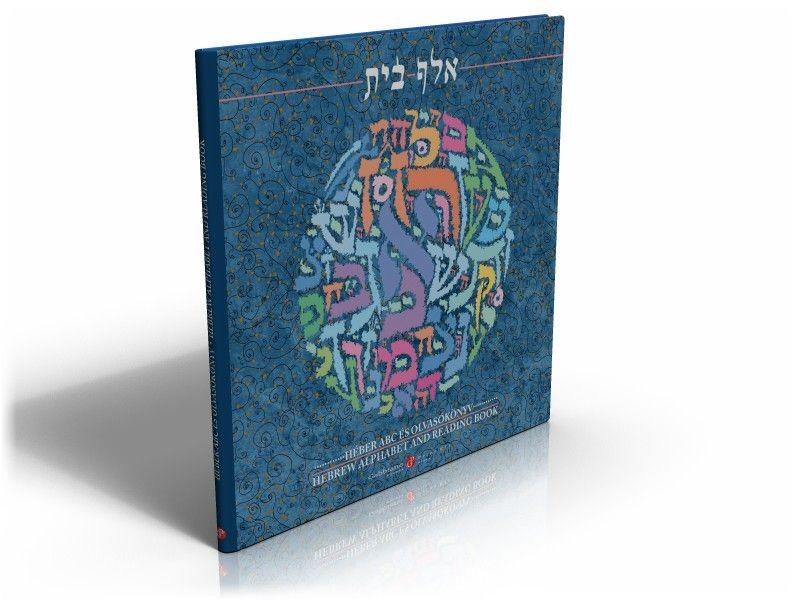 Alefbet héber ABC és olvasókönyv