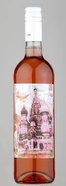 Hagymási - Egri Rosé, Kadarka 2012
